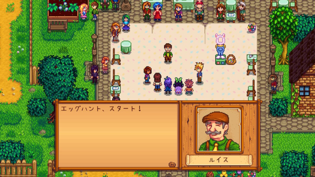 stardewvalley_エッグハント