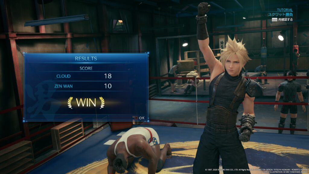 FF7R_スクワット勝負